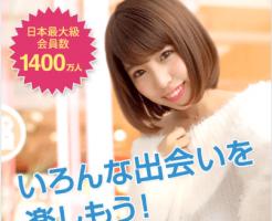 YYCの広告素材画像