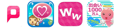 遊び目的での利用におすすめする4つの出会い系サイトのロゴ画像