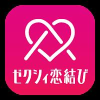 ゼクシィ恋結びのアプリアイコン